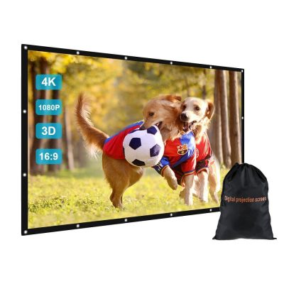 GBTIGER Outdoor 150 inch Firm Projector Screen